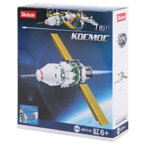 Купить Конструктор SLUBAN Космос M38-B0731A Космический корабль, Конструкторы