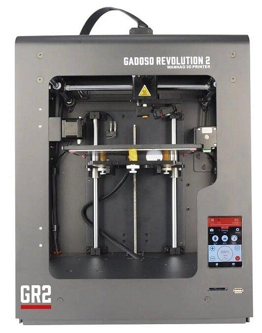 3D-принтер Wanhao GR2 серый