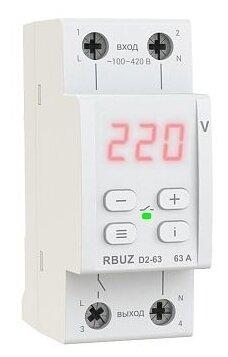 Реле контроля напряжения RBUZ D2-63 Red — цены на Яндекс.Маркете