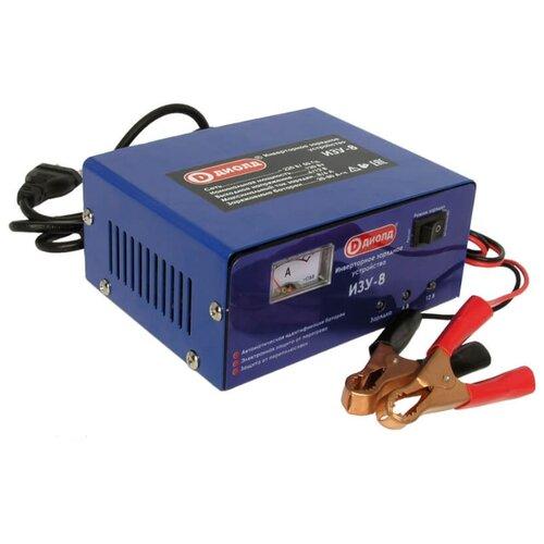 Зарядное устройство ДИОЛД ИЗУ-8 синий зарядное