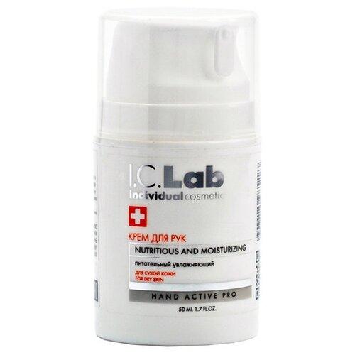 Крем для рук Hand Active Pro I.C. Lab individual cosmetic Питательный Увлажняющий 50 мл регенирирующий крем для рук 50 мл i c lab individual cosmetic регенирирующий крем для рук 50 мл