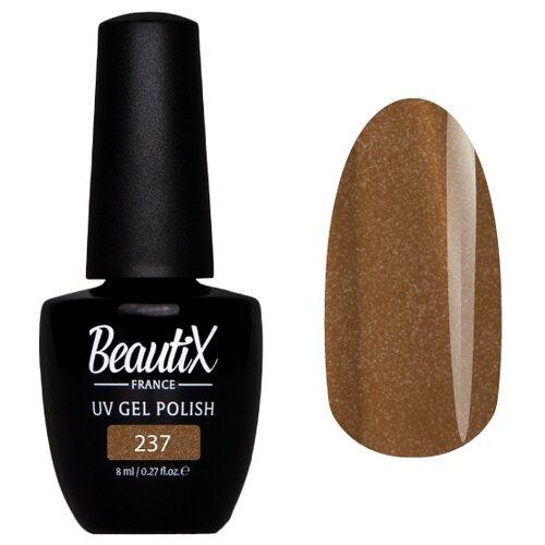 Гель-лак для ногтей Beautix UV Gel Polish, 8 мл, 237 гель лак для ногтей beautix uv gel polish 8 мл 615
