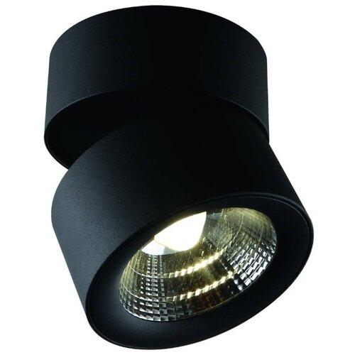 Спот Divinare Urchin 1295/04 PL-1 светодиодный спот divinare 1295 04 pl 1