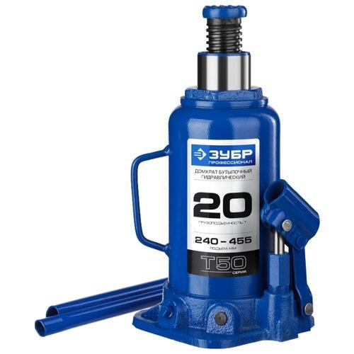 Домкрат бутылочный гидравлический ЗУБР 43060-20_z01 (20 т) синий
