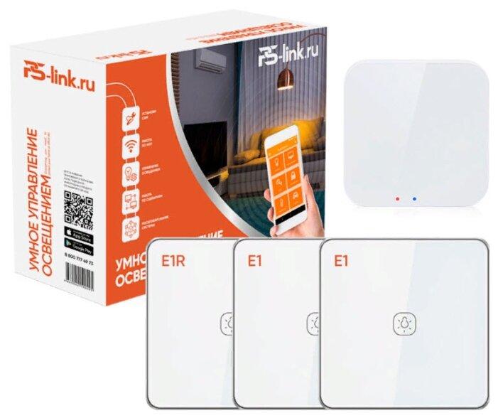 Комплект умного дома PS-Link Освещение для квартиры-студии PS-2302