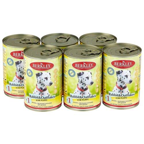 Фото - Влажный корм для собак Berkley (0.4 кг) 6 шт. Паштет для щенков. Кролик с овсяными хлопьями 6шт. х 400г влажный корм для собак berkley 0 4 кг 6 шт паштет для собак оленина с коричневым рисом 6шт х 400г