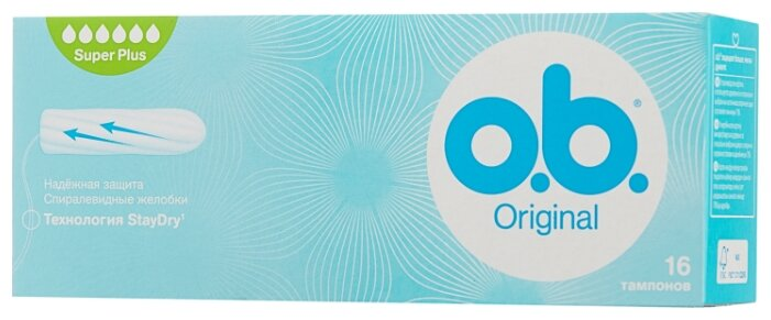 o.b. Original Тампоны Super Plus 16 шт.