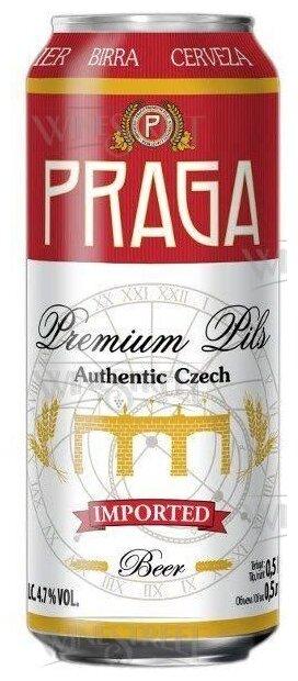 Пиво светлое Praga Premium Pils 0,5 л
