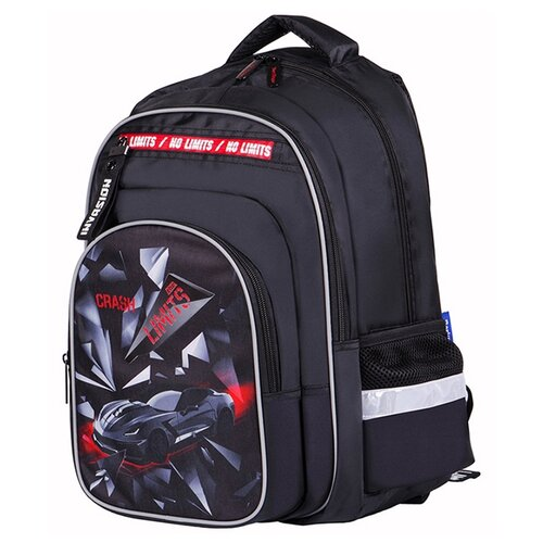 Купить Berlingo рюкзак Ergo Crash, серый/черный, Рюкзаки, ранцы