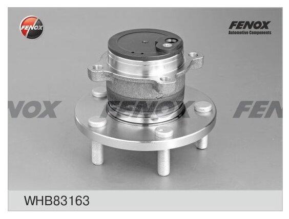 Ступица колеса Fenox WHB83163