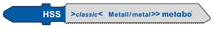 Набор пилок для лобзика Metabo 623638000