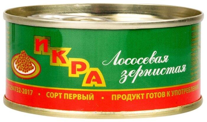 Путина Икра лососевая зернистая