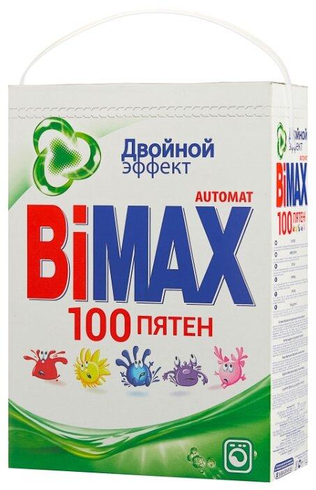 Стиральный порошок Bimax 100 пятен (автомат) 0.4 кг картонная пачка