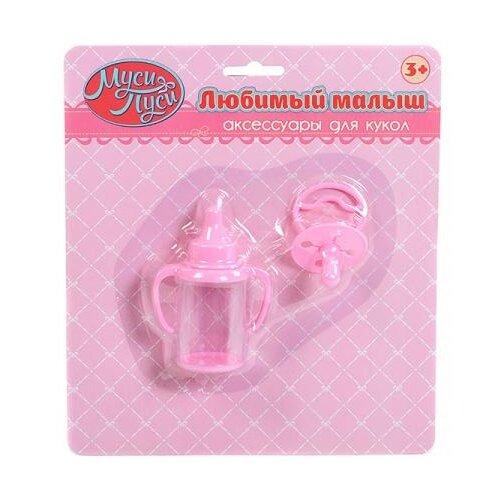 Набор для кормления Муси-Пуси Любимый малыш IT104190 розовый
