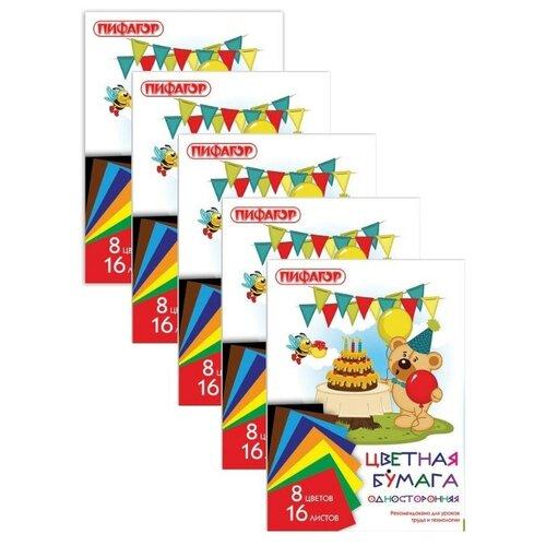 Купить Цветная бумага А4 газетная, 16 листов 8 цветов, на скобе, ПИФАГОР, 200х283 мм, Мишка сладкоежка , 129564 (5 штук) 129564-5, Пифагор, Цветная бумага и картон
