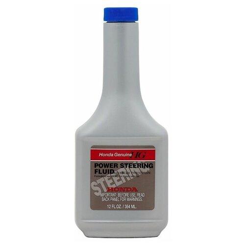 Гидравлическая жидкость Honda PSF-S 0.35 л