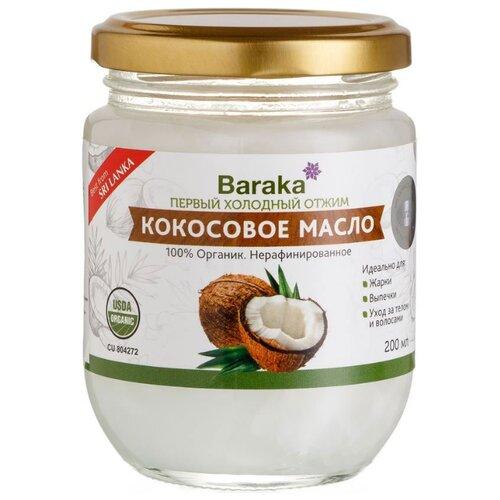 Baraka Масло кокосовое нерафинированное, стеклянная банка 0.2 л