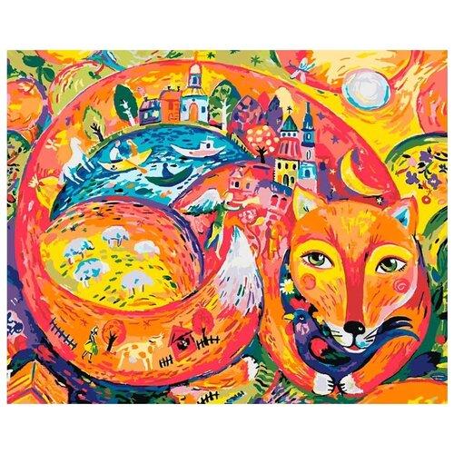 Купить Картина по номерам Живопись по Номерам Уютный мир , 40x50 см, Живопись по номерам, Картины по номерам и контурам
