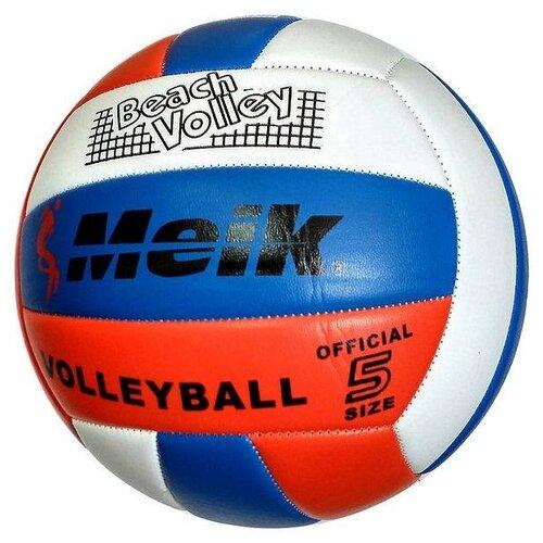 Волейбольный мяч Meik 503 бело-сине-красный