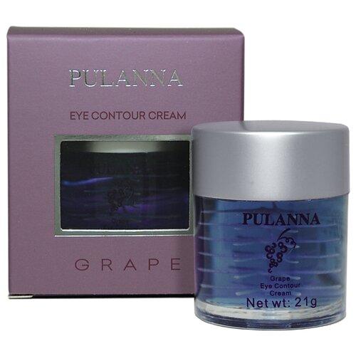 PULANNA Крем для контура глаз с виноградом Eye Contour Cream 21 г