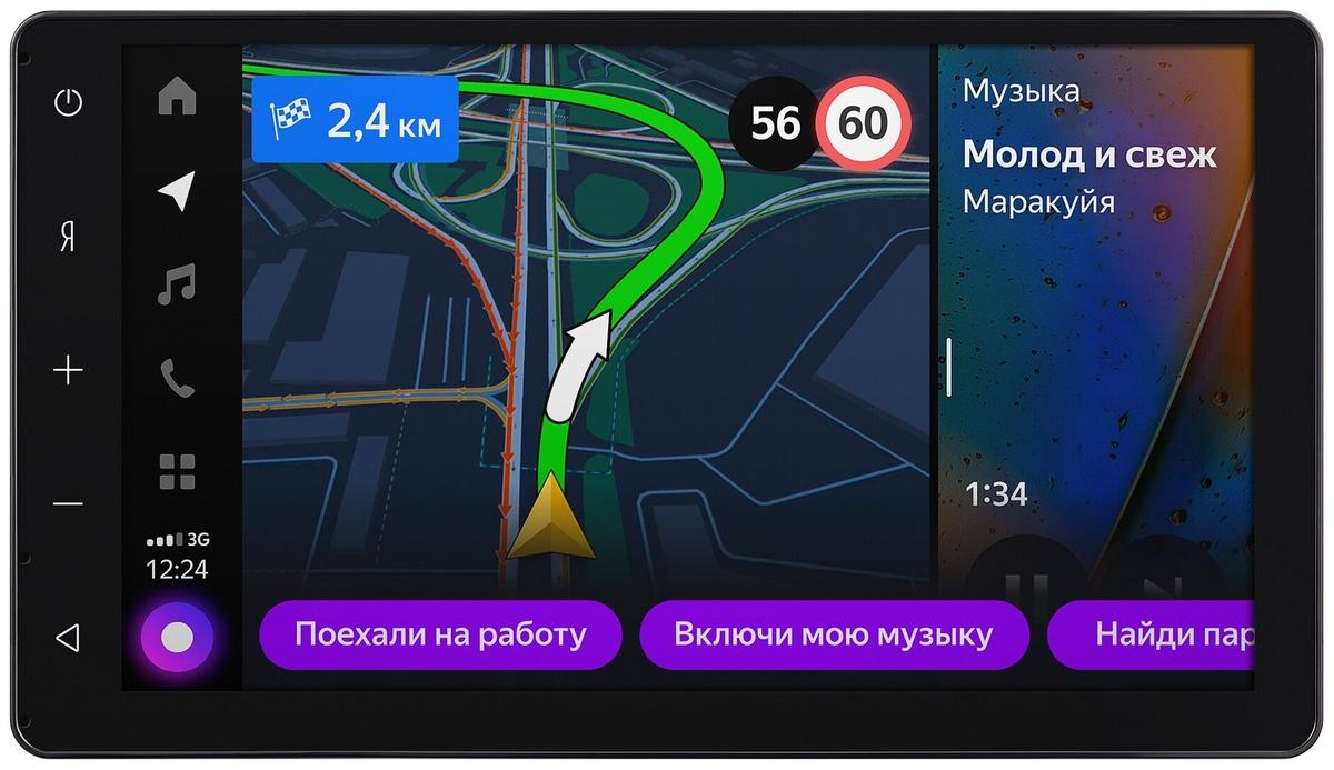 Стоит ли покупать Головное устройство Яндекс.Авто? Отзывы на Яндекс.Маркете