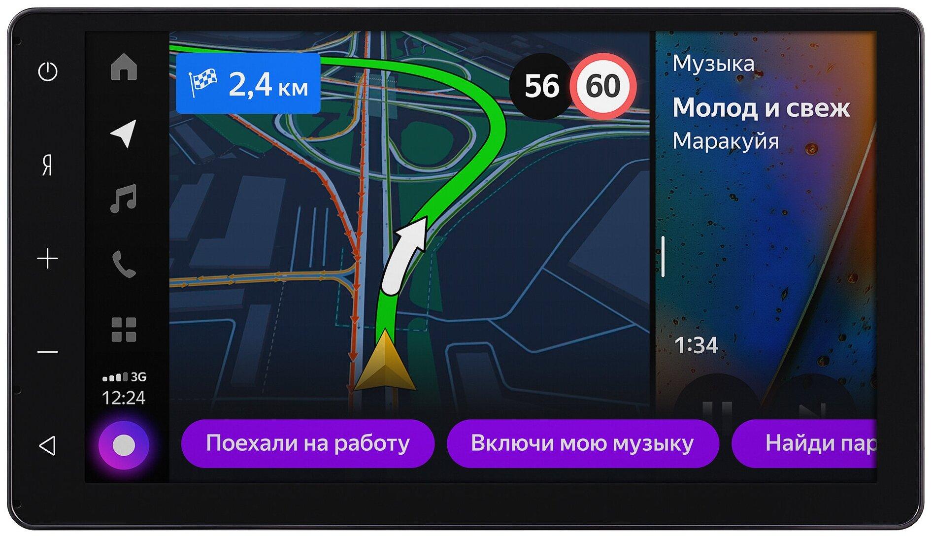 Головное устройство Яндекс.Авто — купить по выгодной цене на Яндекс.Маркете