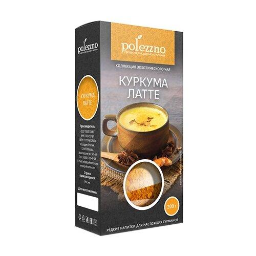 Чай травяной Polezzno Куркума латте, 200 г чай травяной polezzno саган дайля 50 г