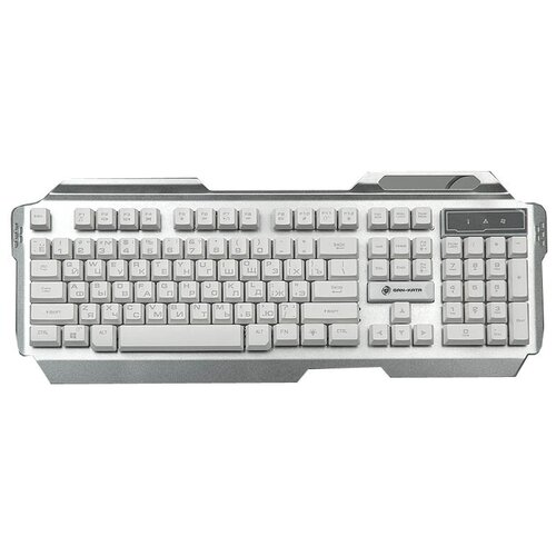Клавиатура Dialog KGK-25U Silver USB