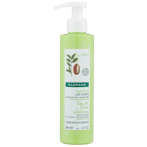 Молочко для тела Klorane Юзу, 200 мл klorane shampoo