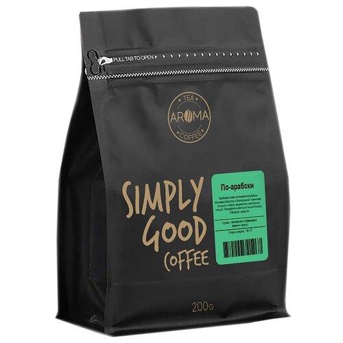 Кофе молотый Aroma По-арабски ароматизированный 200 г.