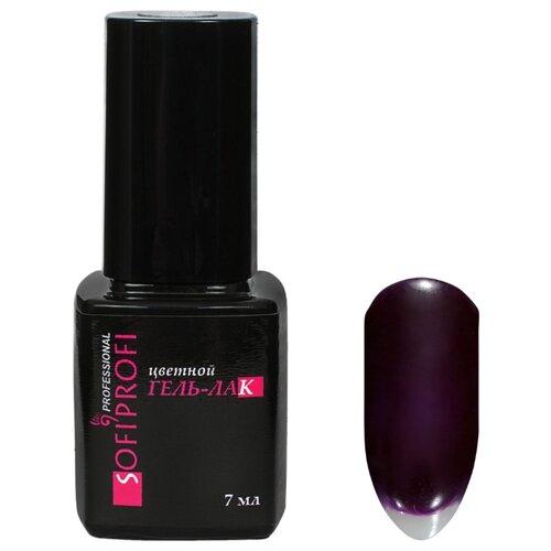 Купить Гель-лак для ногтей Sofiprofi цветной, 7 мл, оттенок 265