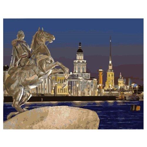 Фото - ВанГогВоМне Картина по номерам Медный всадник. Санкт-Петербург, 40х50 см (ZX 22185) картина по номерам 30 x 40 см krym fn11