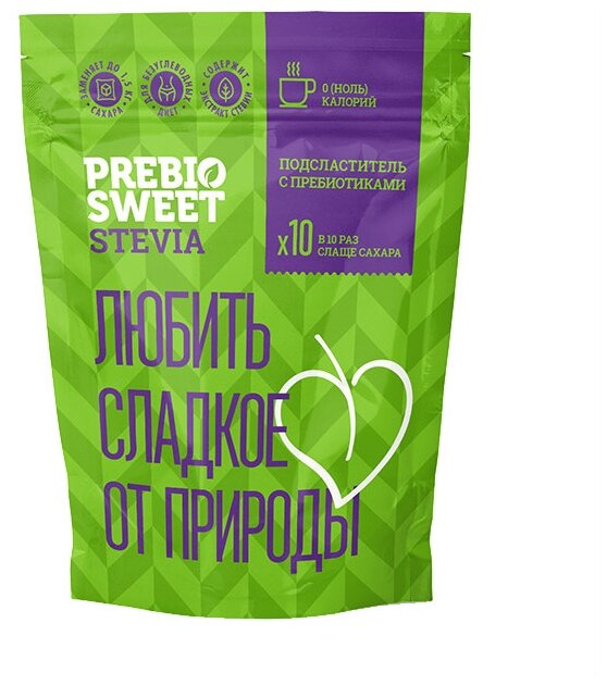 PREBIO SWEET подсластитель Stevia с пребиотиками порошок