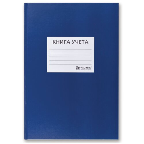 Книга учета (универсальное назначение) BRAUBERG обложка бумвинил в клетку А4 130140, 96 лист. синий