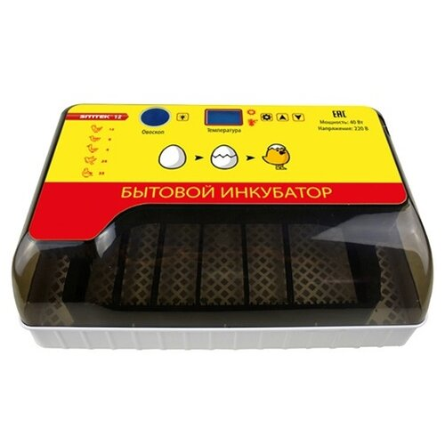 Инкубатор SITITEK 12 черный/прозрачный