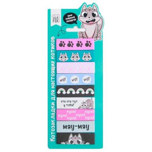 Купить ArtFox набор стикеров закладок Котик (4634739) микс, Бумага для заметок