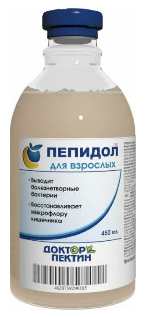 Пепидол ПЭГ р-р д/взрослых 5% фл. 450мл — цены на Яндекс.Маркете