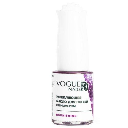 Масло Vogue Nails Moon Shine для кутикулы, 10 мл