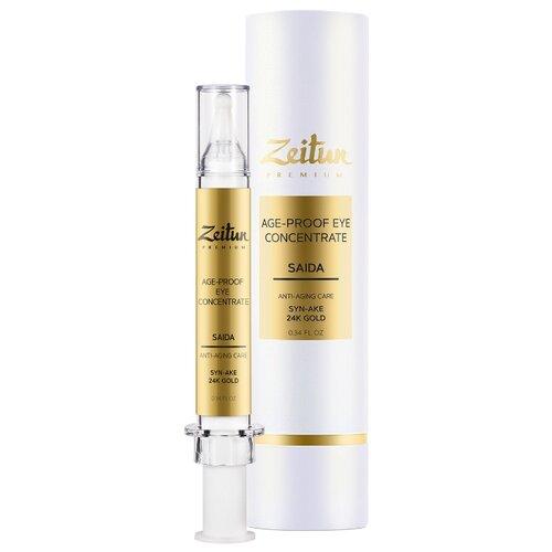 Крем-концентрат Zeitun Age-Proof Eye Concentrate SAIDA Syn-Ake 24K Gold регенерирующий для кожи вокруг глаз 10 мл