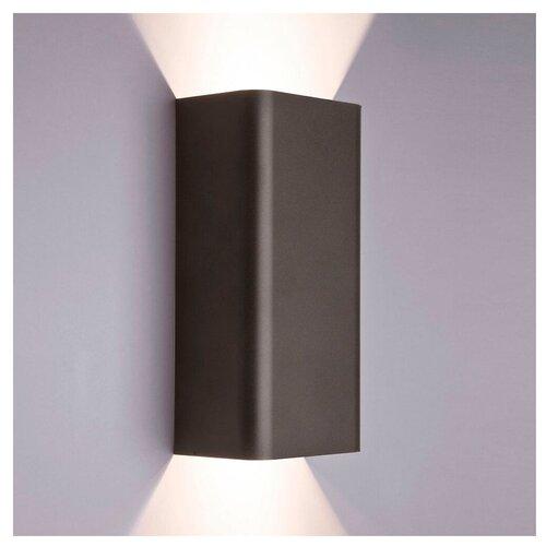 Настенный светильник Nowodvorski Bergen 9707, 70 Вт недорого
