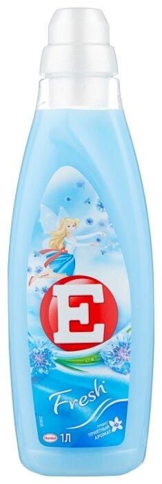 E Кондиционер для белья Fresh — купить по выгодной цене на Яндекс.Маркете
