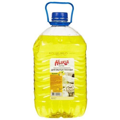 Ника Средство концентрированное для мытья посуды Лимон 5 кг сменный блок pro brite средство для мытья посуды dream 5 л сменный блок