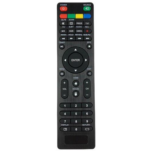 Пульт Huayu для телевизора DEXP RS41-MOUSE