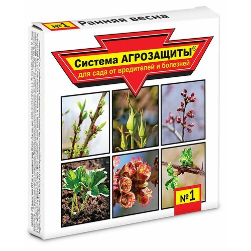 Ваше хозяйство Система Агрозащиты №1