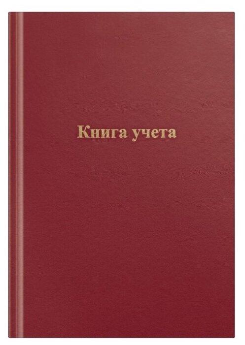 Книга учета (универсальное назначение) OfficeSpace 275752, 96лист.