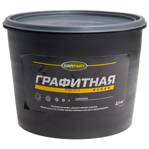 Автомобильная смазка OILRIGHT Графитная 2.1 кг
