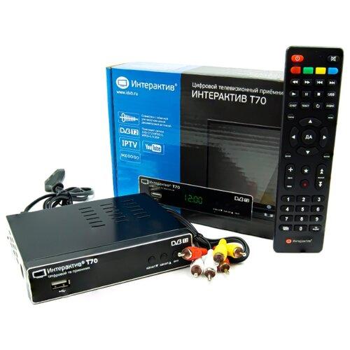 DVB-T2 ТВ приставка Интерактив Т70