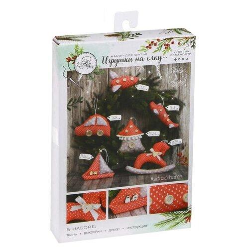 Набор для шитья Арт Узор Игрушки на елку