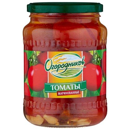 Томаты маринованные Огородников стеклянная банка 680 г томаты черри mikado маринованные