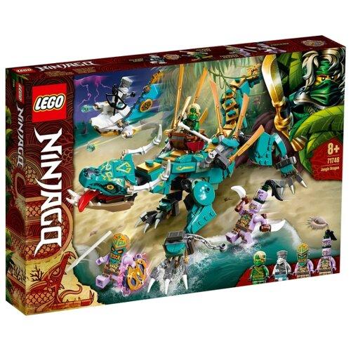 Купить Конструктор LEGO Ninjago 71746 Дракон из джунглей, Конструкторы